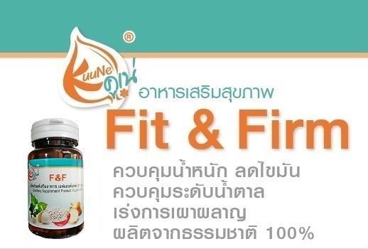 KuuNe F&F fit&firm