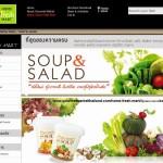 Gourmet market Home Fresh Mart – Soup & Salad สดใหม่ สุขภาพดี กับสลัด และซุปสูตรพิเศษ ปรุงด้วย Kuu Ne คูเน่