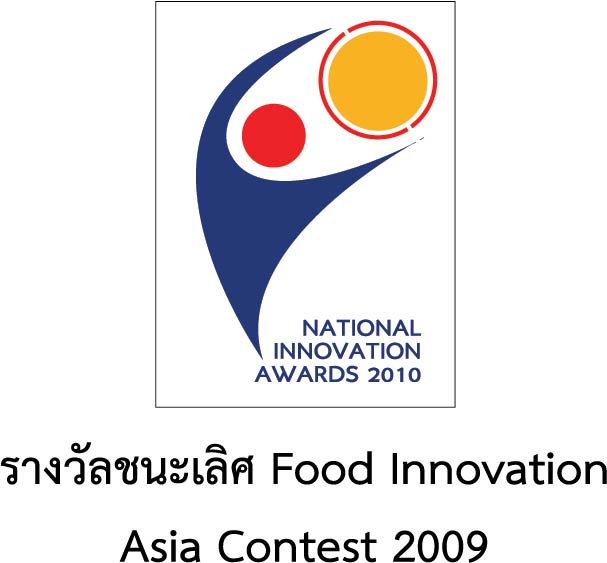 food innovation asia contest 2009